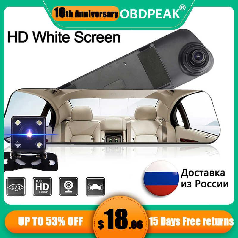 DVR Xe Ô Tô Hai Ống Kính Full HD 1080P Dash Cam Trắng Gương Chiếu Hậu Xe Ô Tô Camera Ghi Hình Với Phía Sau đầu Ghi Hình Tự Động Registrator
