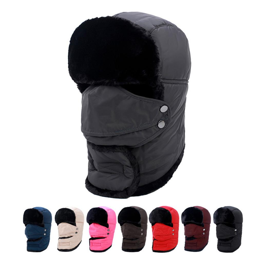 MeterMall Winter Unisex Outdoor Riding Windproof Thick Warm Cotton Hats With Breathable Mask