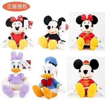 цена на Disney Hot Sale 30/46cm Mickey&Minnie Mouse High Quality Plush Stuffed Toy Dolls Home Decor Birthday Gifts Kids Baby Children
