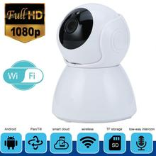 1080P \Indoor Home WiFi Dome IP Camera  Wireless Baby Monitor H264 IR Pan Tilt CCTV Camera HD HD  Microphone Audio Memory slot