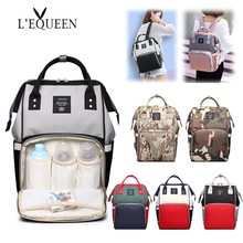 Hot Diaper Bags  Fashion Mummy Maternity Nappy Bag Large Capacity Travel Backpack Nursing Bag for Baby Care Women's Fashion Bag цена 2017