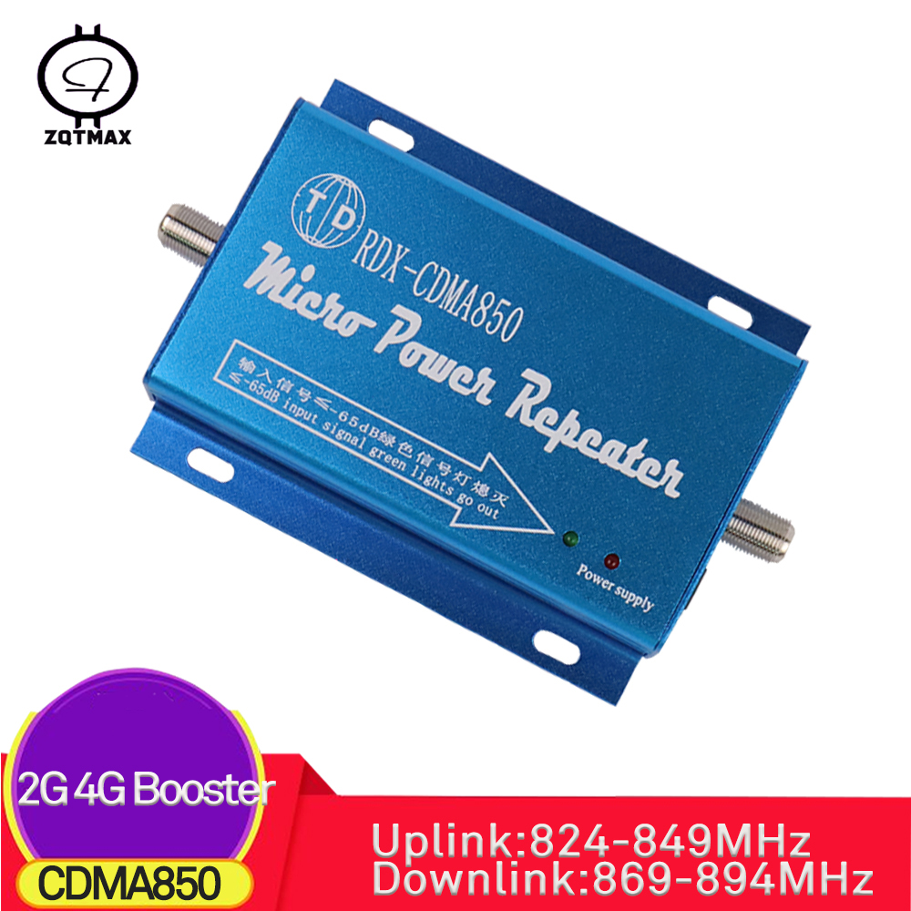 ZQTMAX CDMA 850MHz Mobile Signal Booster 2g GSM Repeater 4g Cellular Amplifier
