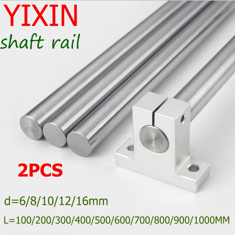 2pcs shaft rail linear rail 3d printer parts Cylinder Chrome Plated Rods axis Linear round rod L 100