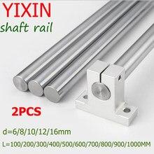2pcs shaft rail linear rail 3d printer parts Cylinder Chrome Plated Rods axis Linear round rod L 100 200 300 400 800 cnc WCS