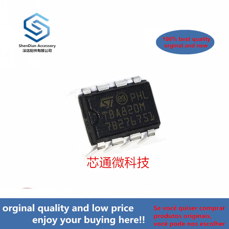 10pcs 100% Orginal New Best Qualtiy TBA820M TBA820 DIP-8    1.2W AUDIO AMPLIFIER ( Can Work Perfect)