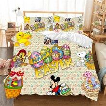 Пасхальный Комплект постельного белья с изображением Минни и