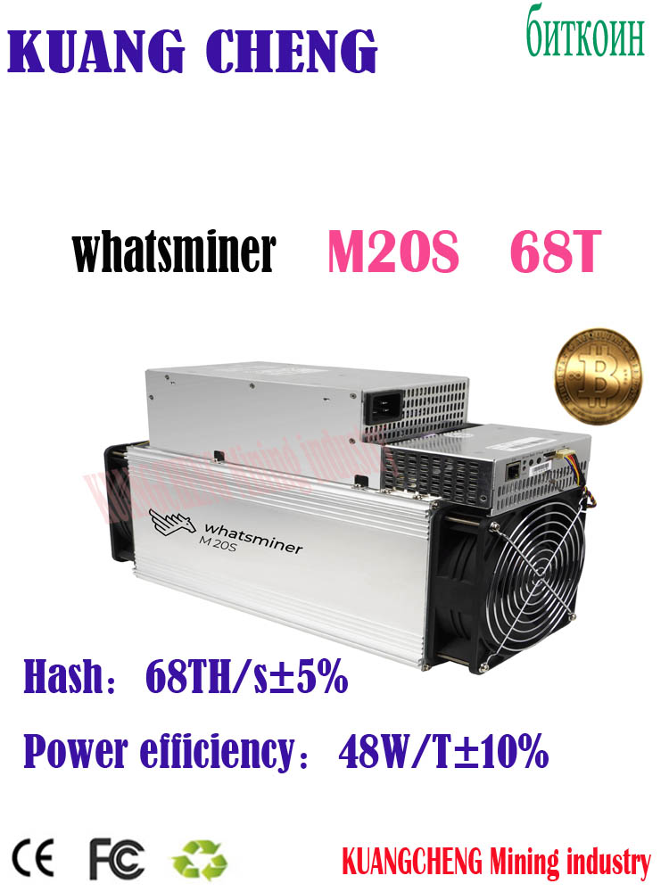 Newest ASIC MINER BTC BCH Miner WhatsMiner M20S 68T Better Than Antminer S9 S17 S17 Pro T17 T17e S17e M3 M21S Innosilicon T2T T3