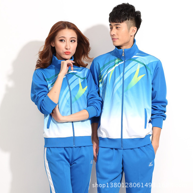 Ao Mi Da Spring And Autumn Men And Women White Long-sleeved Sports Set Jiamusi Fitness Exercise Couples Sports Clothing