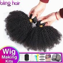 Bling saç Afro Kinky kıvırcık saç demetleri % 100% Remy İnsan saç uzatma brezilyalı demetleri doğal renk çift atkı 1/3/4 adet