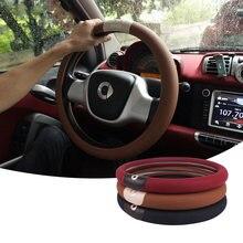 38 см чехол рулевого колеса автомобиля авто на руль для smart
