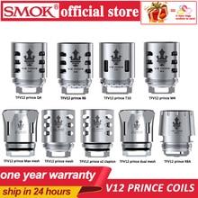 SMOK TFV12 Prince Coil V12 Prince RBA Q4 M4 X6 T10 Mesh dual mesh Core для TFV12 PRINCE Tank Eletronic сигаретные ядра