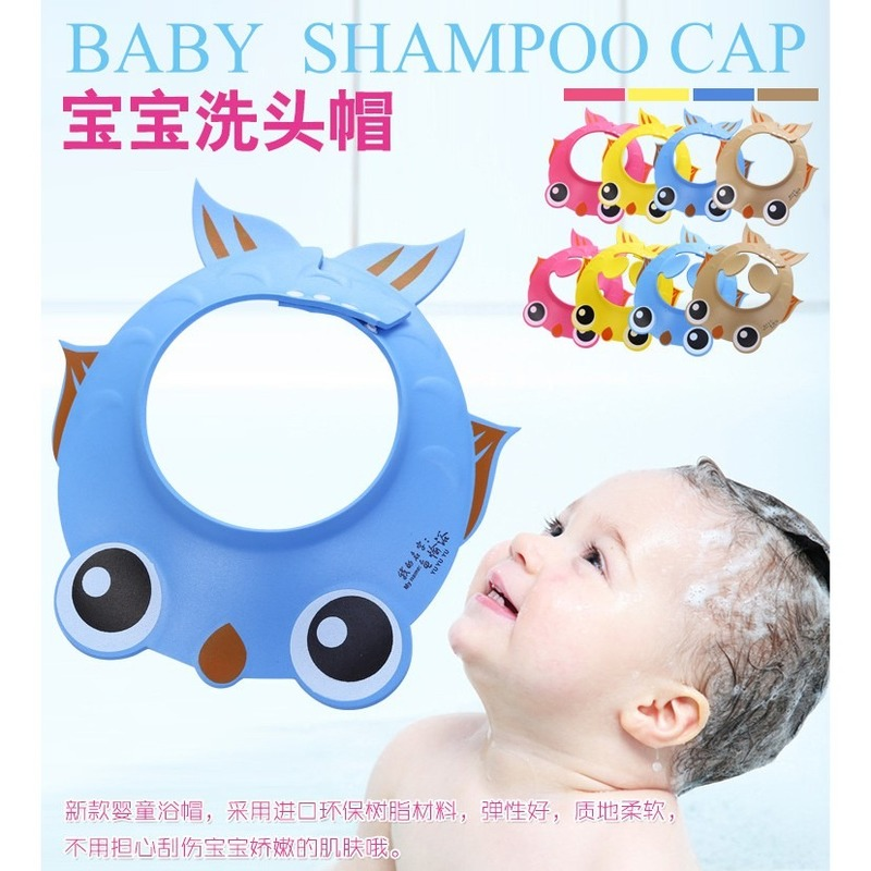 Baby Shampoo Cap Goldfish Increase Adjustable Baby Ear Protection Children's Shower Cap Cartoon Cute Kids Bath Head Shower Cap