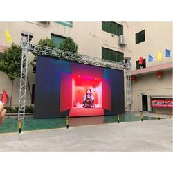 P3.91 500x500mm Super Hd Led-scherm Panel Voor Outdoor Show Verhuur Led Display, hoge Kwaliteit Screen Panel, Led Video Wall Panel