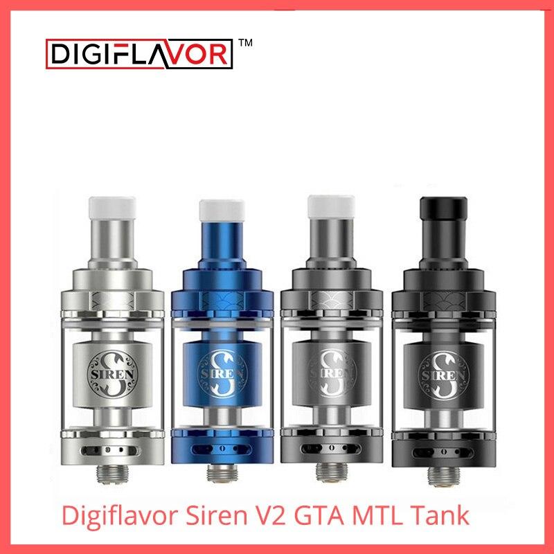 Digisaveur sirène V2 GTA MTL réservoir 24 Version 4.5ml réservoir de génie atomiser 24mm mise à jour sirène 25 DF sirène 2 atomiseur