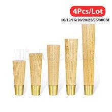 4 шт твердые деревянные ножки для мебели с чистый Медь Защитный