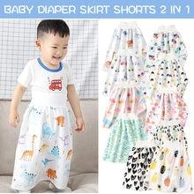 Pano à prova dwaterproof água fralda urina saias calças de treinamento algodão para o bebê infantil menino menina dormir roupas potty trainining