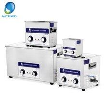 SKYMEN 2 30 л 600 Вт Ультразвуковой очиститель, инжектор для ванны, автозапчасти для двигателя, ультразвуковая Чистящая машина для медицинской лаборатории, мойка печатных плат