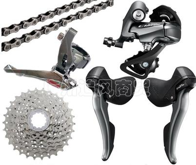 <font><b>CLARIS</b></font> <font><b>R2000</b></font> Groupset 2*8S road bike shift brake lever + front derailleur + rear derailleur + cassette + chain image