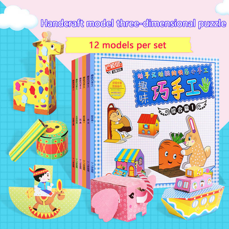 Kids Handcraft Three-dimensional Puzzle Children's DIY Handmade Model Creative Stationery Colorful Origami Educational Toy