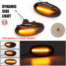 LED Flowing Water Dynamic Flashing Side Marker Turn Signal Lamp Sequential Blinker Lights For MAZDA 3 For MAZDA 2 5 MPV