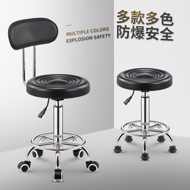 Beauty Stool Barber Shop Chair Hair Salon Stool Rotary Lifting Round Stool Work Bench Nail Salon Pulley Beauty Salon 1