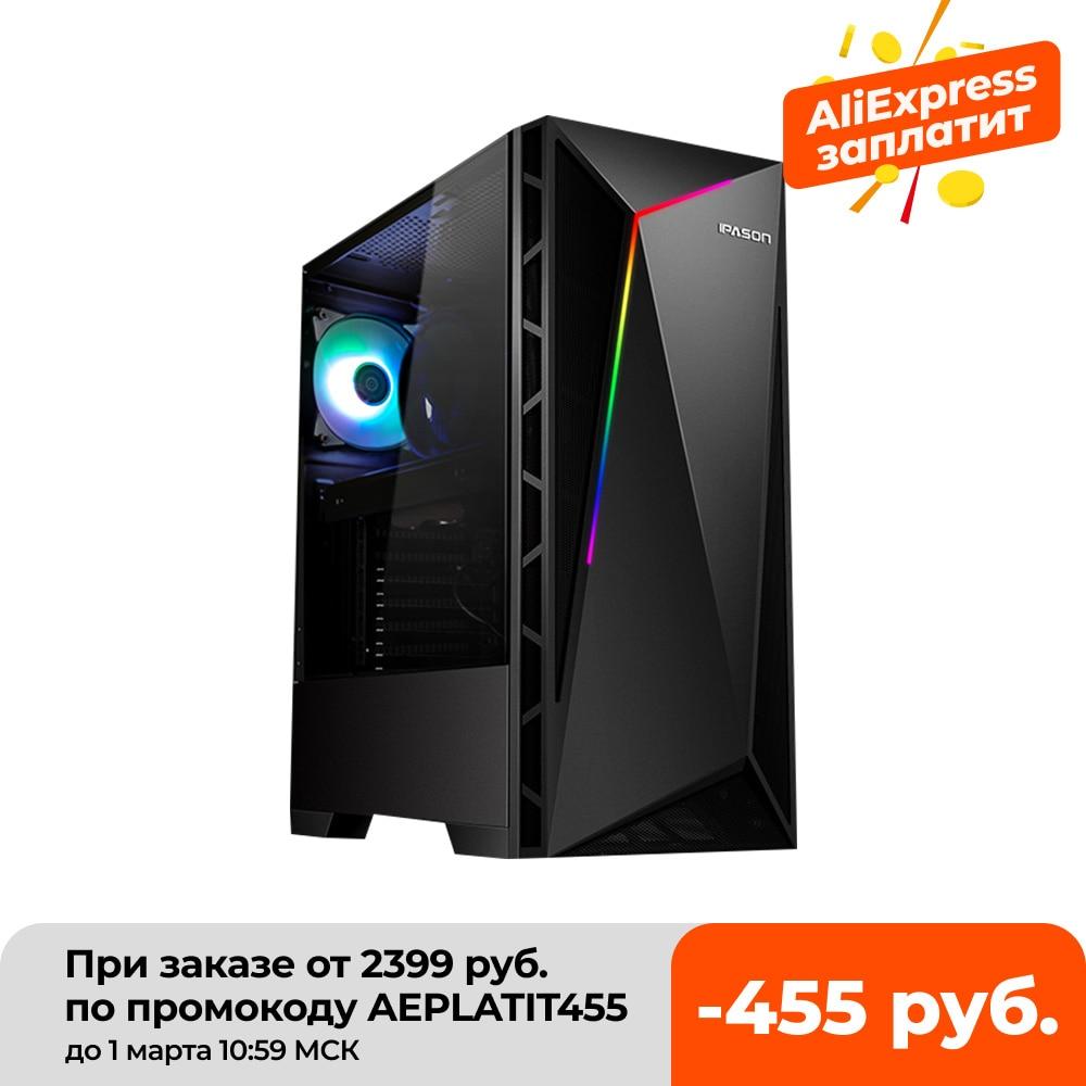 Настольный игровой ПК IPASON Intel Core i5 9400F GTX1650/1050TI 240 ГБ M.2 SSD 8 Гб DDR4 ОЗУ, настольный компьютер последнего поколения