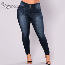 Romacci Donne 5XL Jeans Grandi Taglie Feminino Casual Push Up Denim Jeans Strech A Vita Alta Skinny Pants Slim Fit Aderente Pantaloni(China)