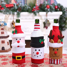 Christmas Decorations Knit Cloth Red Wine Champagne Bottle Cover Bag, Xmas New Year Household Restau