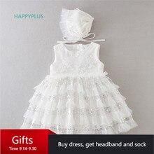HAPPYPLUS/пышные платья для малышей платье для крещения с блестками для девочек от 1 года до 2 лет, платье-пачка для маленьких девочек на день рожд...