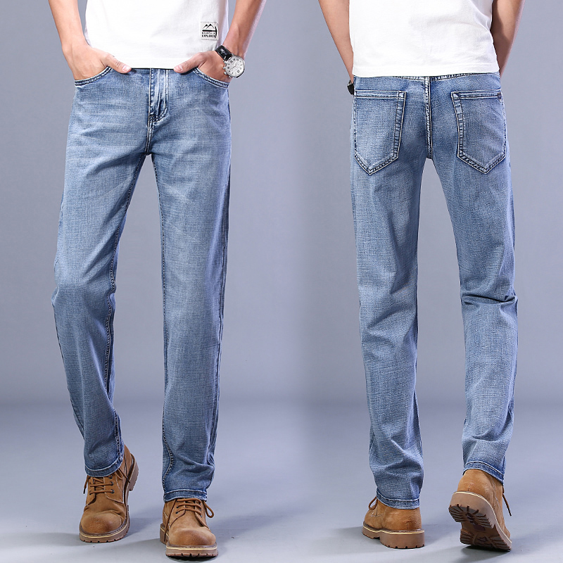 2021 Autumn Men Stretch Jeans Fashion Jeans Men Stretch Brand Denim Trousers Male Pants Cowboys Elastic Extra Long Jean