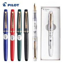 Pluma estilográfica de piloto japonés, pluma estilográfica de 78G, versión mejorada FP 78G plumín chapado en oro de 22k, escritura suavemente para estudiantes, 1 Uds.
