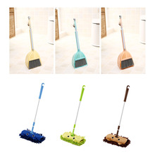 Cleaning-Toy-Set Play-House-Toys Broom Pretend Play Kitchen-Room Kids Dustpan Mop Gift