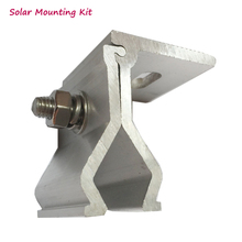 house solar panel installation mounting bracket fixed on the aluminum material L & T feet clamp