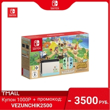 Комплект Nintendo Switch - Издание Animal Crossing New Horizons