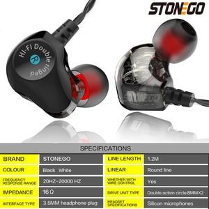 Image 4 - STONEGO סטריאו ב אוזן אוזניות כפולה נהג בחדות גבוהה צג אוזניות רץ אוזניות ספורט אוזניות כבד בס