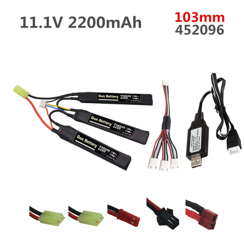 Water Gun Lipo Battery Split Connection 11.1V 2200mAh 35C With Tamiya Plug For Airsoft BB Air Pistol Electric Toys Gun RC Parts
