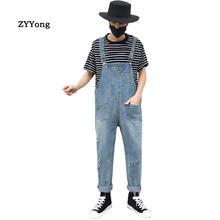 Комбинезон мужской джинсовый в стиле Хай стрит Модный рваный