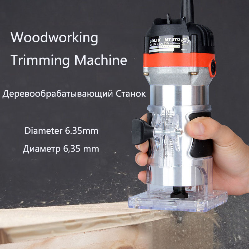 Electric Woodworking Wood Router Carving Machine Wood Trimmer Wood Router 6.35mm Collet 2020.5.18