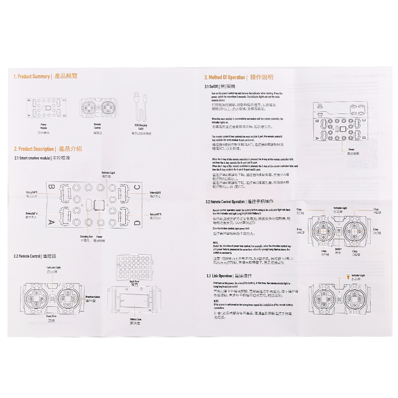 Mould King 8878 Motorized Techic Car Parts For 42009 Car Model Building Blocks