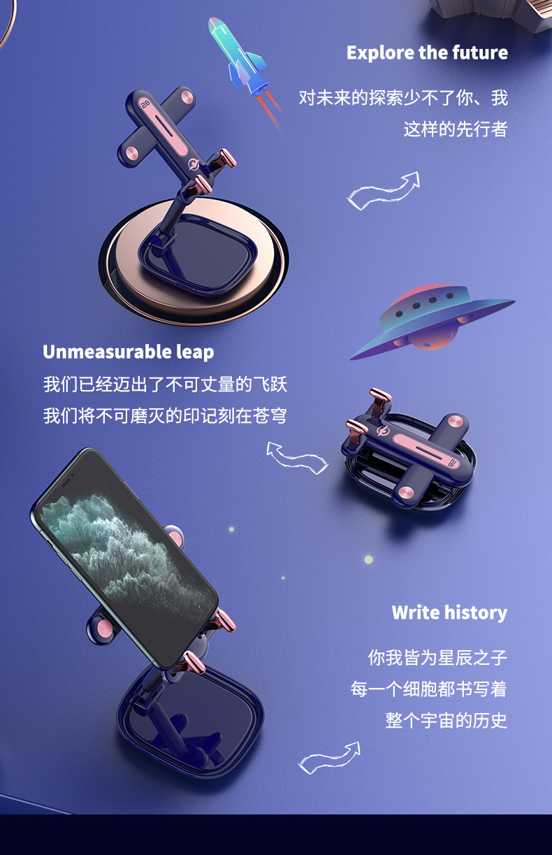 Dream seeker28Number-Detail design_10.jpg