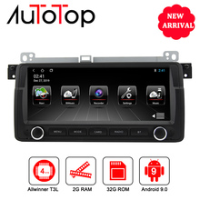 """AUTOTOP 8.8 """"1 Din Android 10.0 차량용 라디오 BMW E46 M3 Rover 75 Coupe 318/320/325/330/335 Touring Hatchback GPS 멀티미디어 DVD"""