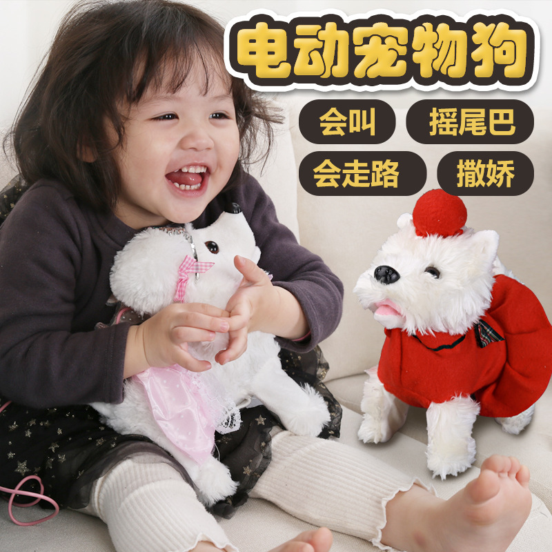 New Style Electronic Pet Dog Plush Pet Toy Intelligent Robot Dog Children Interactive Electric Toy Dog