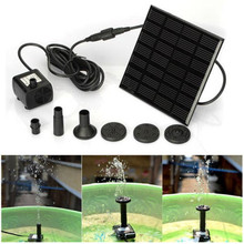 Solar Garden Fountain Pump Solar Garden Fountains Waterfalls Power Solar Bird Fountain Powered Water Pump Birdbath Fountain#Y20 7v solar powered fountain water pump connect tube with nozzles solar birdbath fountain pump for garden waterfalls pond fish tank