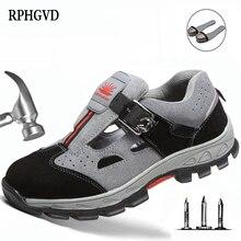 العمل التأمين أحذية الرجال مقدمة حذاء من المعدن مكافحة تحطيم أحذية أمان تنفس مزيل العرق مقاومة للاهتراء العمل الصنادل