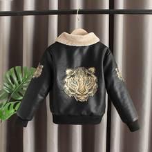 Куртка кожаная демисезонная для мальчиков модное пальто подростков