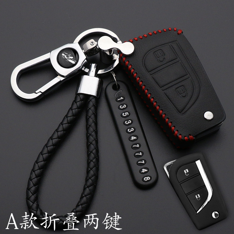 2 Button Leather Car Remote Key Fob Shell Cover Case For Toyota Auris Corolla Avensis Verso Yaris Aygo Scion TC IM 2015 2016