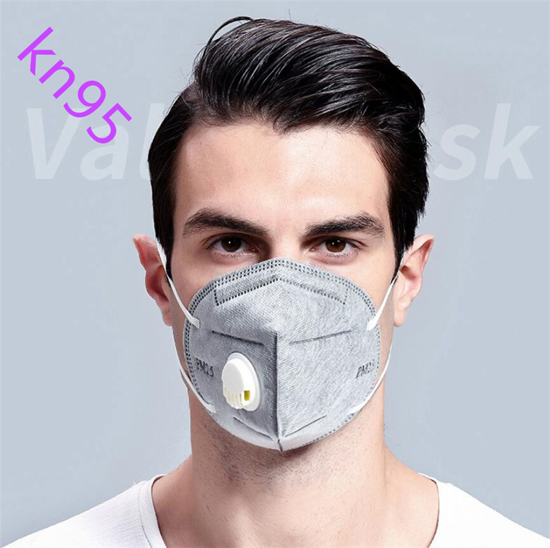 Ship Within 24 Hours! 5pcs/set, Foldable KN95 Face Mask With Dust Cover, Self-Priming Filter, N95 Face Masks Ffp3 Protection