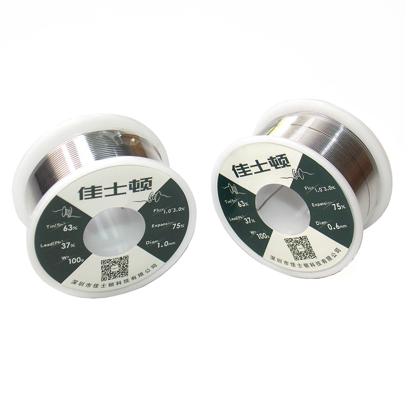 JASDON Lead Tin Solder Wire han song fragrant xin Mobile Main Board Maintenance Wire Household Wire Welding Tin Solder - title=