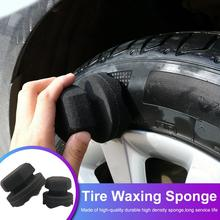 Professional Automotive Car Wheel Washer Tyre Tire Dressing Tools Hex Grip Appli
