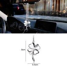 Автомобильное украшение для зеркала заднего вида подвеска автомобиля